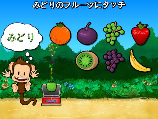 http://a5.mzstatic.com/jp/r30/Purple30/v4/ba/b8/4e/bab84e1b-253a-d537-4b1d-b8eeb20fc8c5/sc552x414.jpeg