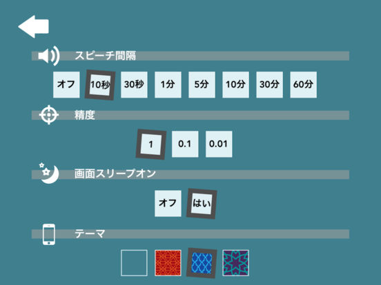 http://a5.mzstatic.com/jp/r30/Purple30/v4/d8/cc/54/d8cc54cd-2392-029e-a782-b45196eec2c6/sc552x414.jpeg