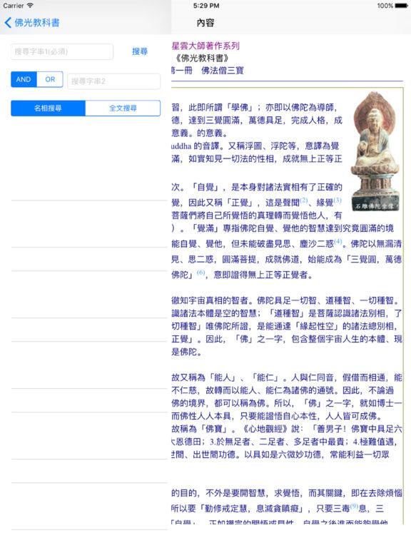 http://a5.mzstatic.com/jp/r30/Purple41/v4/b8/74/8a/b8748a51-cb5e-65fe-1061-3b54f10ccd9c/sc1024x768.jpeg