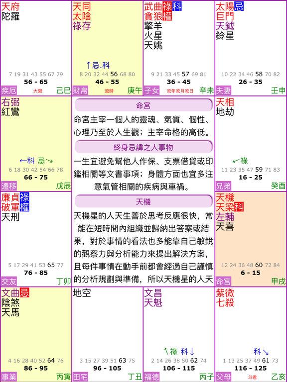 http://a5.mzstatic.com/jp/r30/Purple42/v4/b8/43/b4/b843b492-4413-6724-beb1-b6310b9a3169/sc1024x768.jpeg
