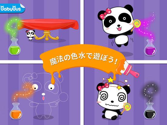 http://a5.mzstatic.com/jp/r30/Purple49/v4/49/55/cc/4955cc7d-f8cb-0cab-3f6d-c6b70ffe5beb/sc552x414.jpeg