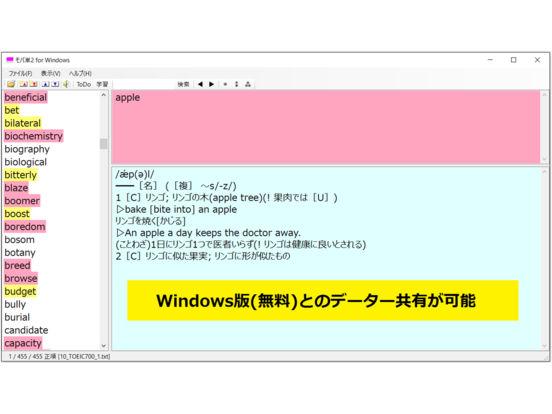 http://a5.mzstatic.com/jp/r30/Purple49/v4/76/2f/62/762f6201-f689-7ce6-16fc-b8d0cc51817c/sc552x414.jpeg