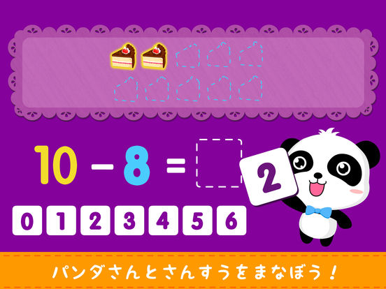 http://a5.mzstatic.com/jp/r30/Purple49/v4/79/79/7e/79797ee9-b0db-a829-9379-29f3acad77e8/sc552x414.jpeg