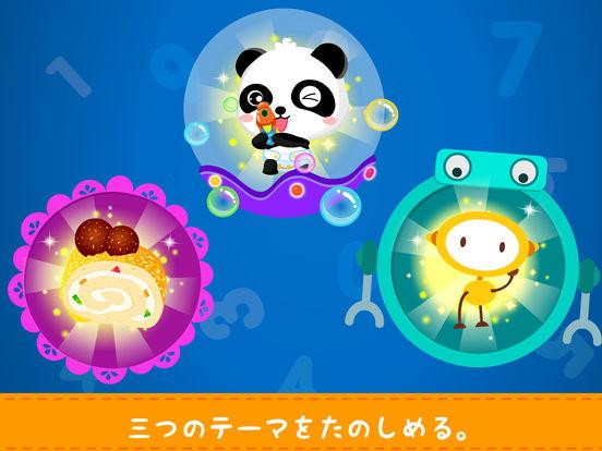 http://a5.mzstatic.com/jp/r30/Purple49/v4/8c/78/12/8c7812af-d46a-920d-e763-4c9ed9cbb7bf/sc552x414.jpeg