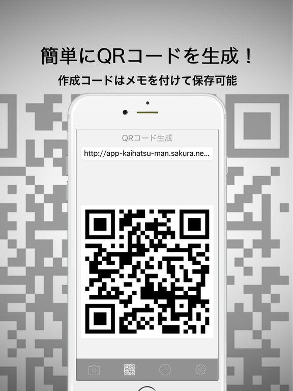 http://a5.mzstatic.com/jp/r30/Purple49/v4/bc/76/df/bc76dfc5-6f9a-531a-d4b9-1b8abf9f022f/sc1024x768.jpeg