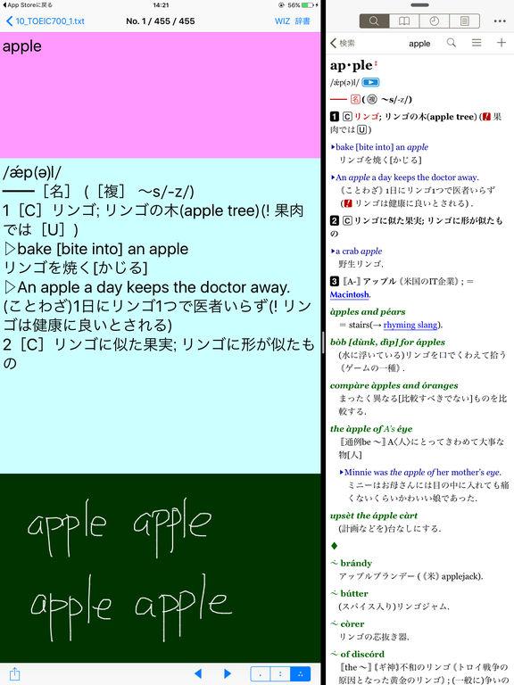 http://a5.mzstatic.com/jp/r30/Purple49/v4/d1/86/ff/d186fffa-1e83-d7be-c7dd-e8131af92f4f/sc1024x768.jpeg