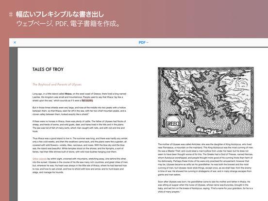 Ulysses – 究極のライティングApp Screenshot