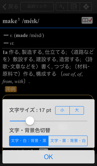 http://a5.mzstatic.com/jp/r30/Purple5/v4/01/a4/13/01a41316-158c-6426-220a-6001fd6dc222/screen322x572.jpeg