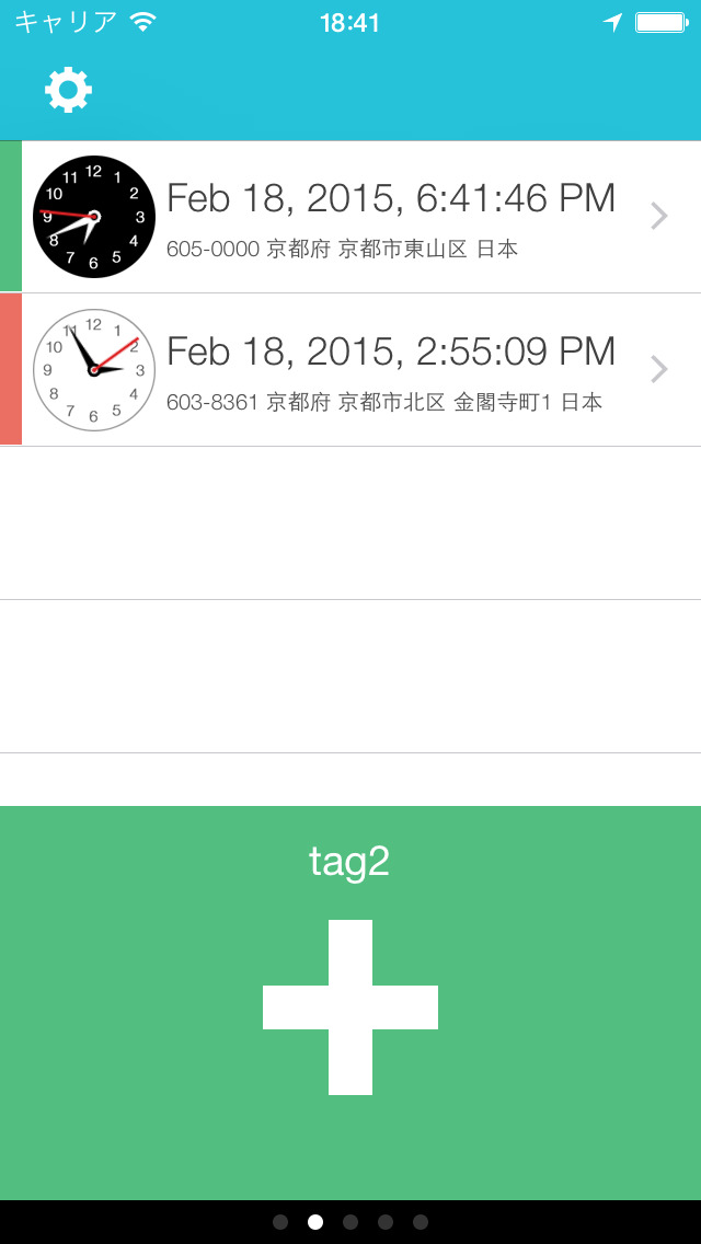 2016年1月11日iPhone/iPadアプリセール コード・ジェネレーターアプリ「QR Code Maker」が値下げ!