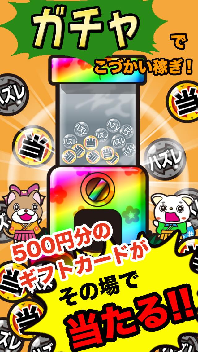 http://a5.mzstatic.com/jp/r30/Purple5/v4/05/61/9e/05619ef6-b886-1327-a2cd-8eba44892621/screen1136x1136.jpeg