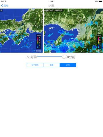 http://a5.mzstatic.com/jp/r30/Purple5/v4/05/8c/0e/058c0e24-041f-630e-a825-428503a41581/screen480x480.jpeg