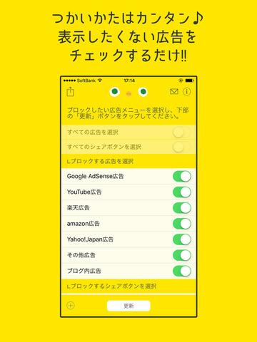 http://a5.mzstatic.com/jp/r30/Purple5/v4/05/de/39/05de3926-5139-6ce9-b8bb-3090b186c807/screen480x480.jpeg