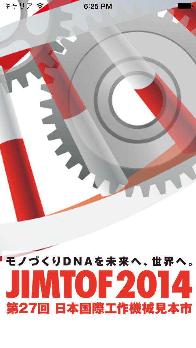 http://a5.mzstatic.com/jp/r30/Purple5/v4/06/b7/4e/06b74e9a-abc6-0b48-75b8-250b8b5351d1/screen1136x1136.jpeg