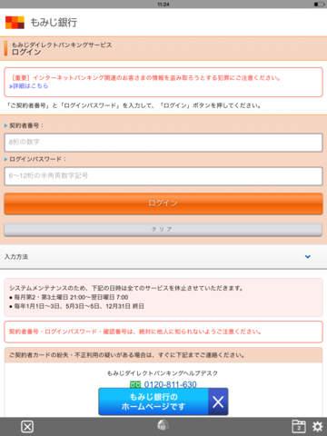 http://a5.mzstatic.com/jp/r30/Purple5/v4/08/c6/12/08c612d2-6468-9ec9-aa7d-0b1a526f7b86/screen480x480.jpeg