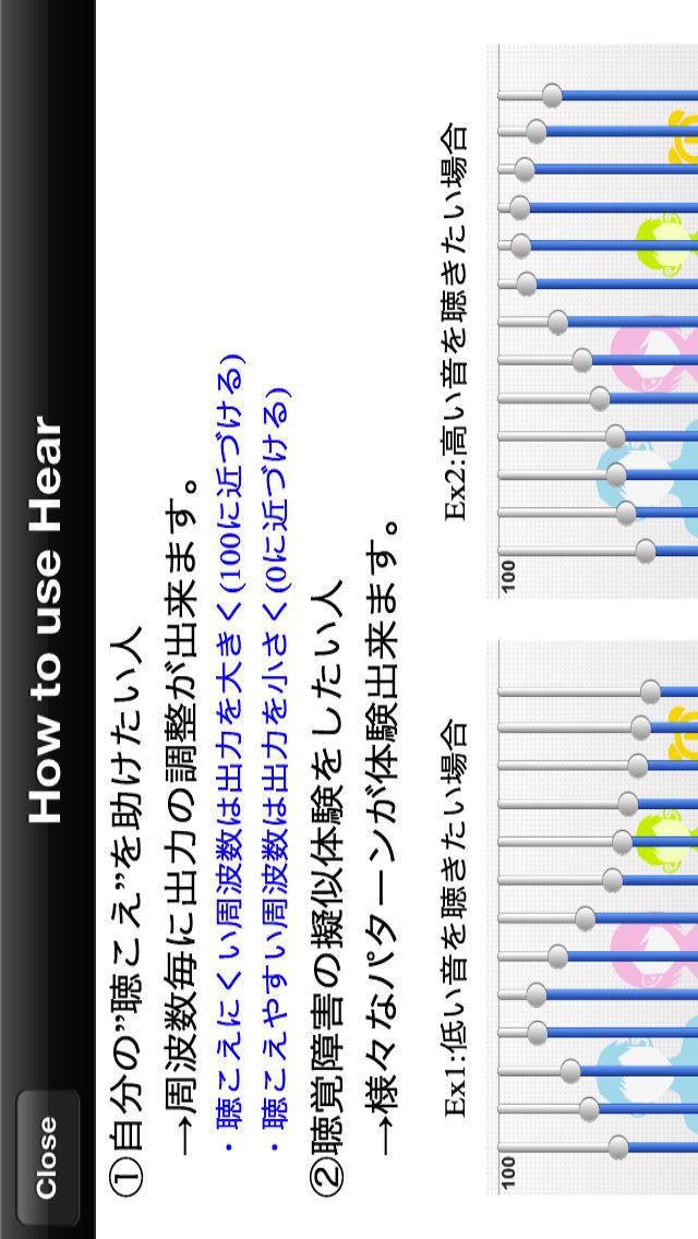 http://a5.mzstatic.com/jp/r30/Purple5/v4/10/1d/af/101dafb9-55f9-92c0-66bf-2a45de406afd/screen1136x1136.jpeg