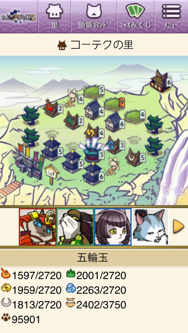 http://a5.mzstatic.com/jp/r30/Purple5/v4/11/a7/d7/11a7d7d5-7f28-c1e1-ebd0-216e440c4d76/screen1136x1136.jpeg