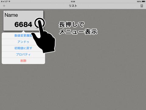 http://a5.mzstatic.com/jp/r30/Purple5/v4/12/e3/2a/12e32af5-2ab6-2568-713c-25d2f17fdd3f/screen480x480.jpeg