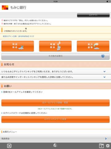 http://a5.mzstatic.com/jp/r30/Purple5/v4/15/00/99/15009941-a2b9-6eb4-0268-d93e543e36a3/screen480x480.jpeg