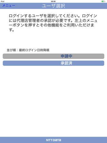 http://a5.mzstatic.com/jp/r30/Purple5/v4/15/f9/c6/15f9c606-d012-71df-27fc-4b5dbeefa8b0/screen480x480.jpeg