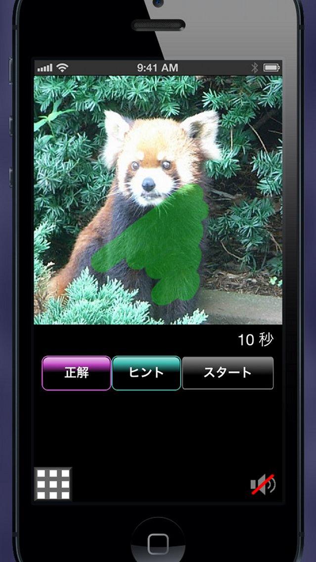 http://a5.mzstatic.com/jp/r30/Purple5/v4/17/66/1f/17661fc5-f4bc-4f74-8115-3570facf24fc/screen1136x1136.jpeg