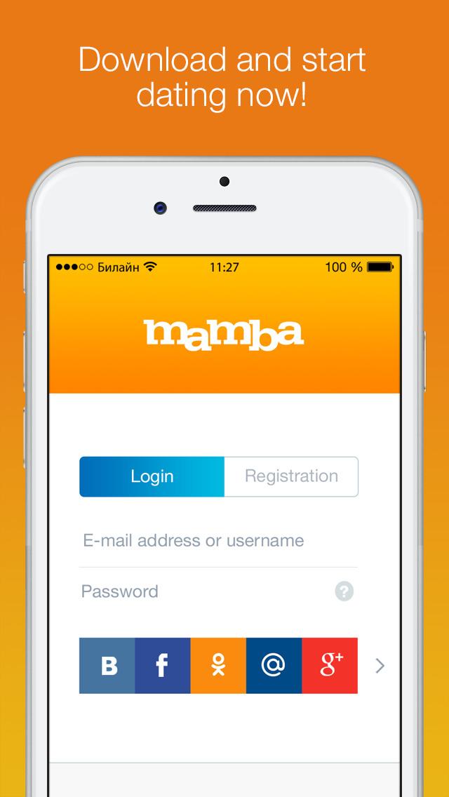 Мамба sms