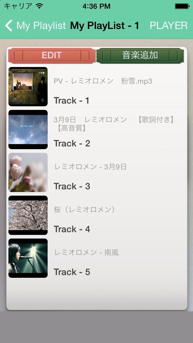 驚くMP3プレイヤー-無料でmp3音楽聴きたい放題-のおすすめ画像3