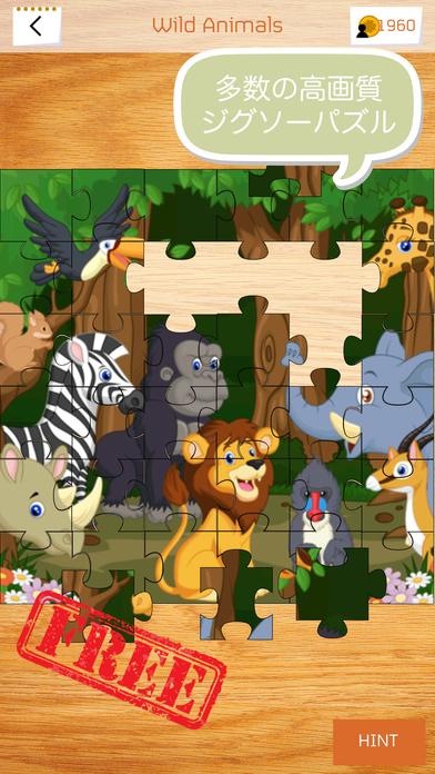 Jiggy キッズ ジグソーパズル screenshot1