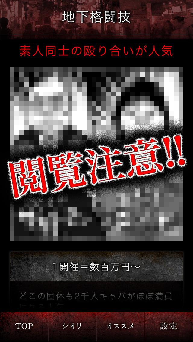 http://a5.mzstatic.com/jp/r30/Purple5/v4/22/57/bf/2257bf53-858d-3ee4-8e39-fc63e890ae5a/screen1136x1136.jpeg