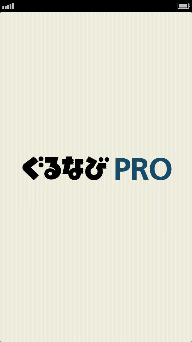 http://a5.mzstatic.com/jp/r30/Purple5/v4/24/2a/20/242a2036-aef3-e11c-c246-224d8357d2db/screen1136x1136.jpeg