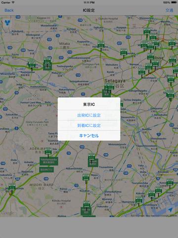 http://a5.mzstatic.com/jp/r30/Purple5/v4/26/16/8f/26168fec-2dbf-1a8a-aa15-191b509fc994/screen480x480.jpeg