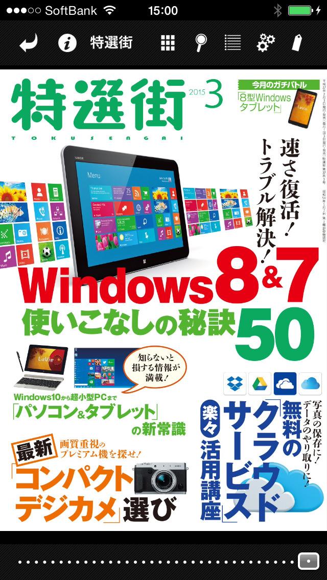http://a5.mzstatic.com/jp/r30/Purple5/v4/29/1d/33/291d332e-4581-e864-d599-0ada345ec681/screen1136x1136.jpeg