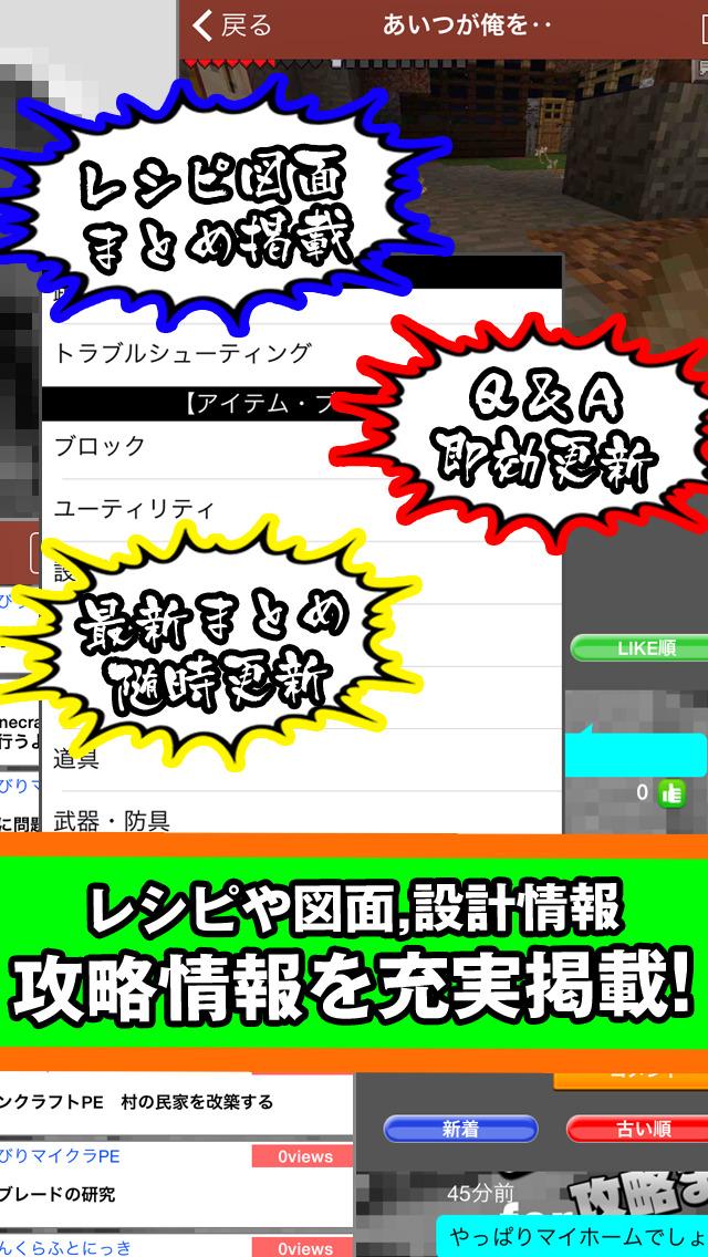 http://a5.mzstatic.com/jp/r30/Purple5/v4/2d/0f/16/2d0f1686-1c86-5925-106b-9f670bb3d1b5/screen1136x1136.jpeg
