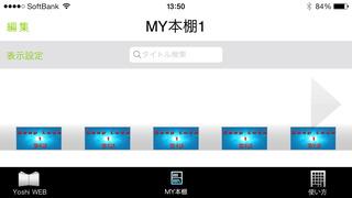 http://a5.mzstatic.com/jp/r30/Purple5/v4/30/39/78/303978c0-b050-e711-b71a-f4bd259fb85f/screen320x320.jpeg