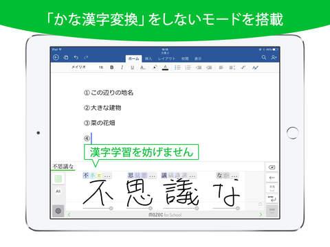 http://a5.mzstatic.com/jp/r30/Purple5/v4/33/ca/cd/33cacd41-553b-f778-7977-9fa16ec4bdaf/screen480x480.jpeg