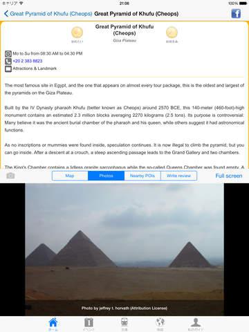 http://a5.mzstatic.com/jp/r30/Purple5/v4/35/5a/a7/355aa7d5-eefd-4711-da09-1accf5223d07/screen480x480.jpeg