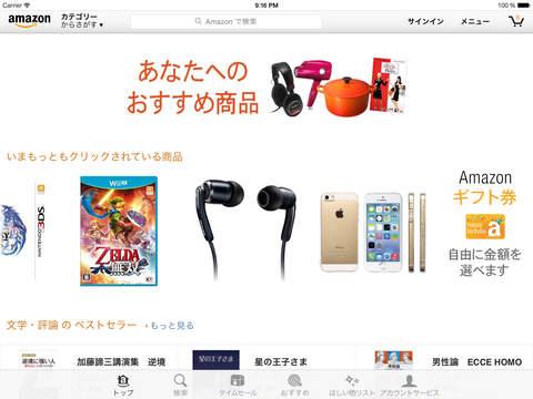 http://a5.mzstatic.com/jp/r30/Purple5/v4/36/33/9f/36339fec-6067-de0f-06db-9b58a95cf1c0/screen480x480.jpeg