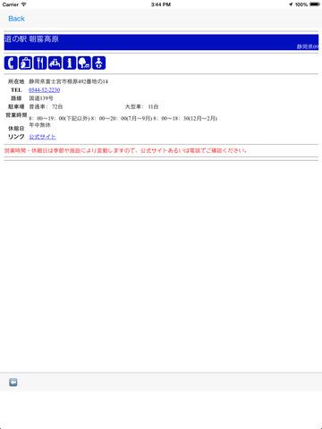 http://a5.mzstatic.com/jp/r30/Purple5/v4/36/f2/7b/36f27b60-5656-c1a6-d363-8f73574167a9/screen480x480.jpeg