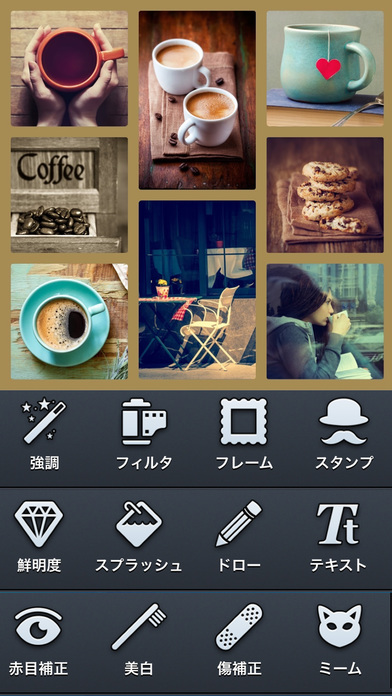 レトロ・コラージュ・フォトエディター screenshot1