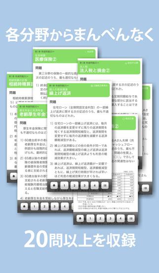 http://a5.mzstatic.com/jp/r30/Purple5/v4/3d/9d/3b/3d9d3bbb-b829-5f6d-9493-134132854384/screen322x572.jpeg