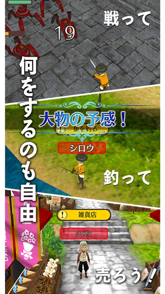 http://a5.mzstatic.com/jp/r30/Purple5/v4/40/fc/f8/40fcf818-2bdb-54de-6ade-dc14e567ea84/screen1136x1136.jpeg