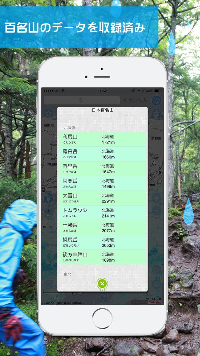 http://a5.mzstatic.com/jp/r30/Purple5/v4/42/50/57/425057f6-a64e-dc54-d028-26b9e7bb9359/screen1136x1136.jpeg