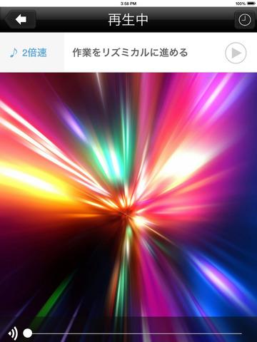 http://a5.mzstatic.com/jp/r30/Purple5/v4/42/68/66/426866bd-e543-a221-133d-f4c78bd4fb8b/screen480x480.jpeg