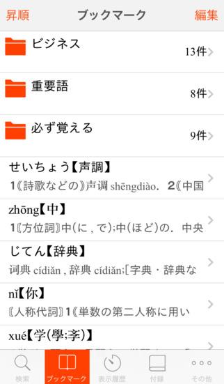 http://a5.mzstatic.com/jp/r30/Purple5/v4/46/17/d2/4617d2ea-bf36-a257-78ce-a3e26d933725/screen322x572.jpeg