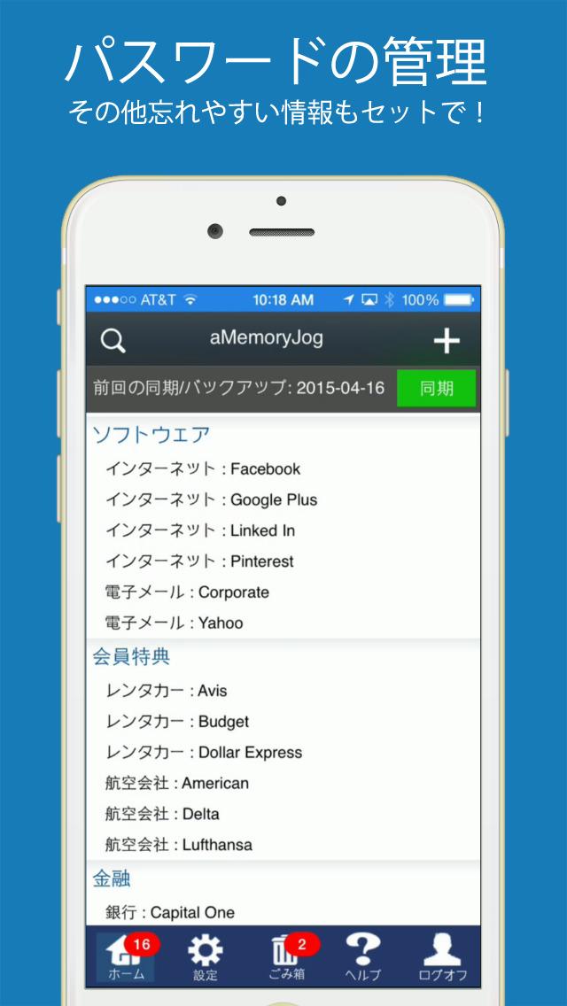 2015年6月11日iPhone/iPadアプリセール パノラマ撮影カメラアプリ「Cycloramic」が無料!