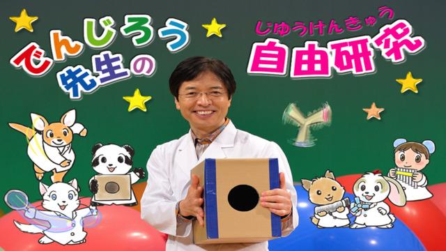 iPhone スクリーンショット 1 : 小学生 漢字ドリル : 小学生