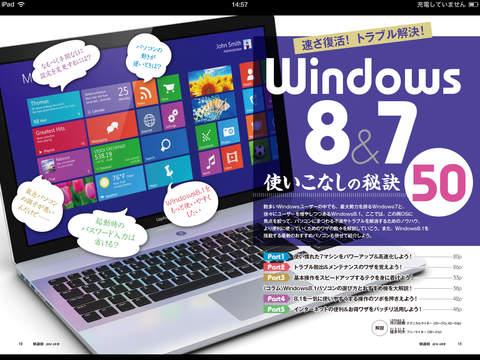 http://a5.mzstatic.com/jp/r30/Purple5/v4/49/9a/b7/499ab7aa-2e60-c815-6b9f-e22d27d96d06/screen480x480.jpeg