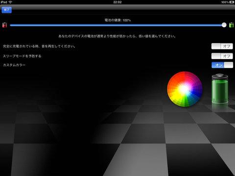 http://a5.mzstatic.com/jp/r30/Purple5/v4/4a/cf/df/4acfdf79-b5e6-22ec-fb65-5cf561aa3ab3/screen480x480.jpeg