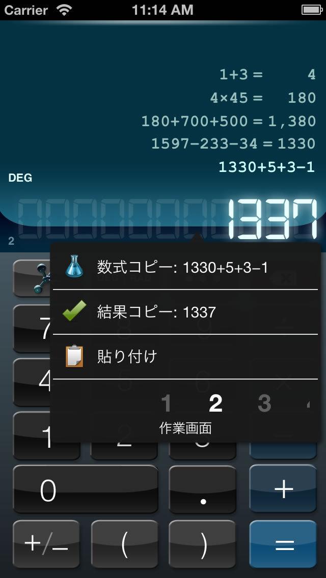 http://a5.mzstatic.com/jp/r30/Purple5/v4/4c/1e/62/4c1e6238-acf4-6e6f-aa91-2e0eee9b5513/screen1136x1136.jpeg