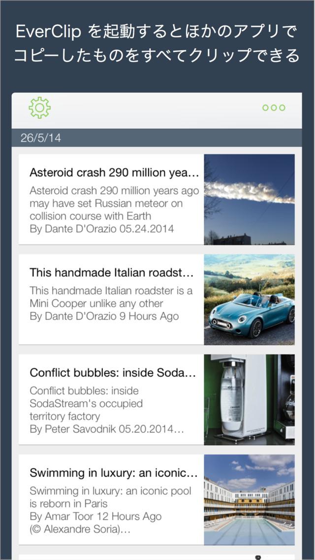 2014年2月17日iPhone/iPadアプリセール SMSデータ管理サポートツール「ExcelSMS」が無料!