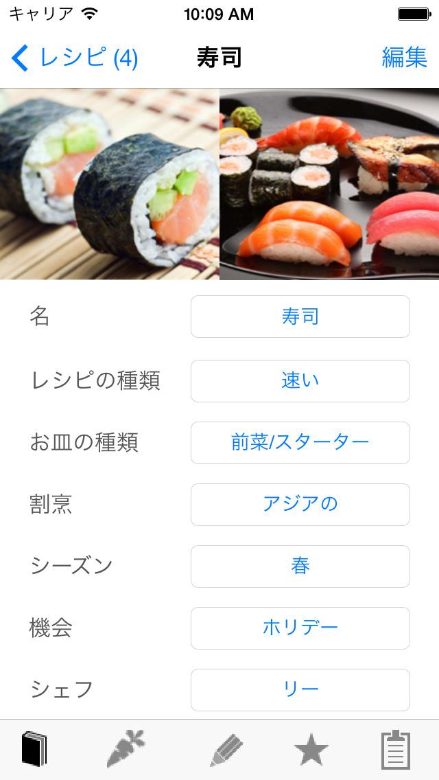 2014年8月5日iPhone/iPadアプリセール ボーカロイドアプリ「iVOCALOID蒼姫ラピス」が値引き!